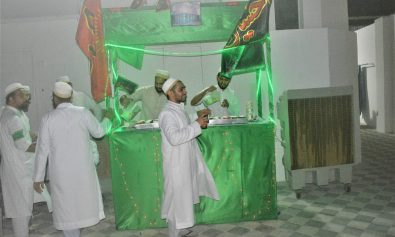 BAHRAIN-ASHARA-1440-3